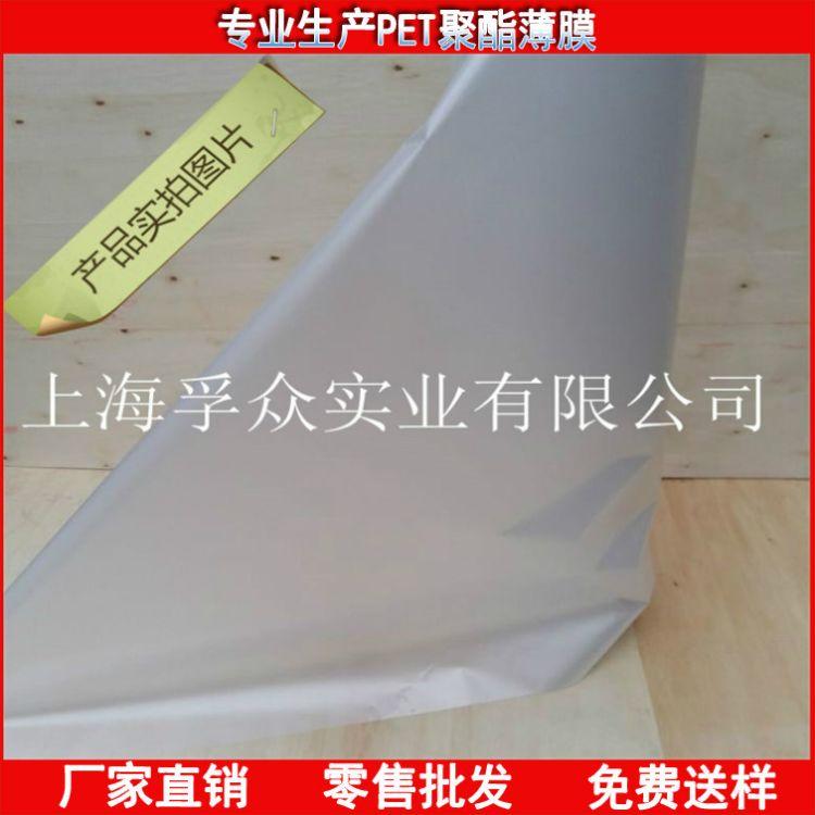 广告耗材薄膜  广告耗材印刷pet聚酯薄膜 印刷pet聚酯薄膜