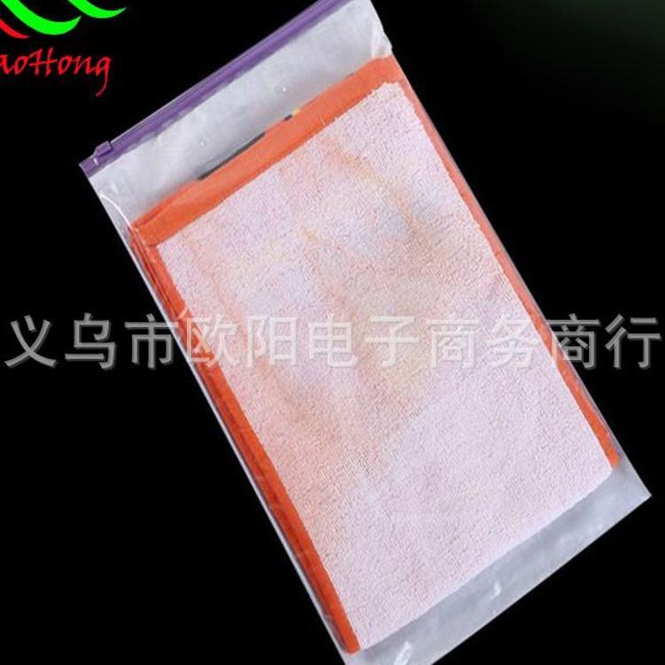 厂家批发 服装拉链袋透明塑料自封袋 pe拉链包装袋 EVA磨砂袋定做