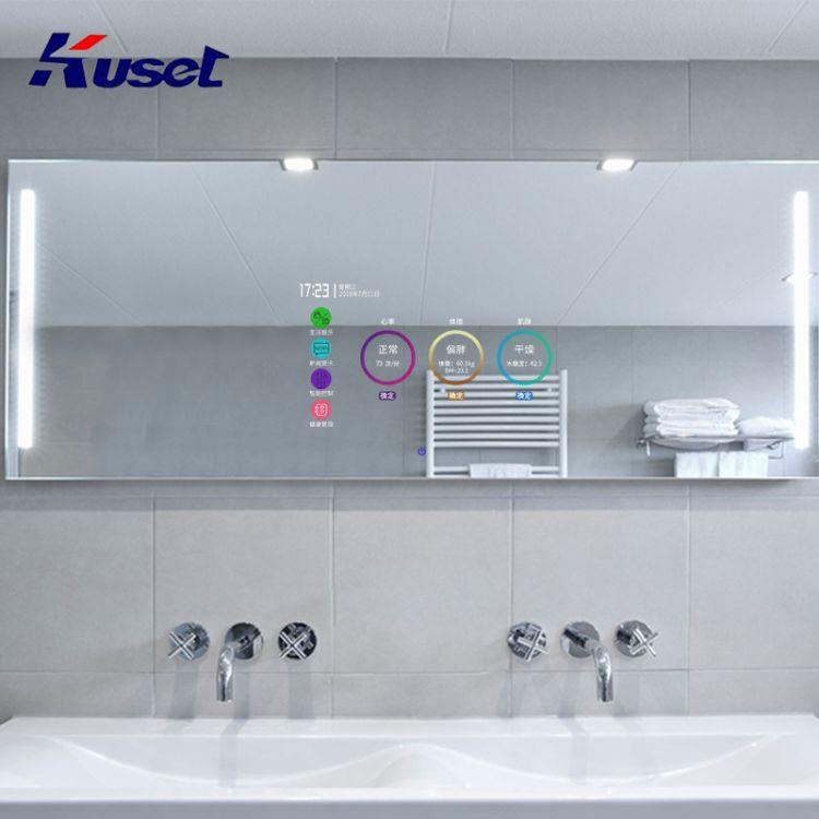 现货19寸浴室镜面电视智能魔镜 电视镜子 防水电视 浴室包邮