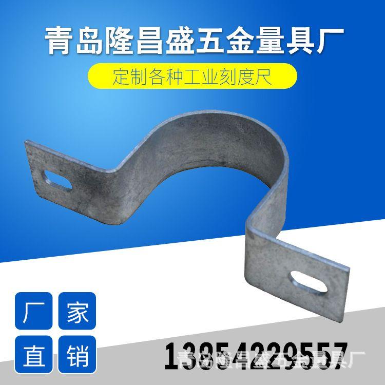 青岛冲压件加工 五金冲压件生产冲压成型不锈钢冲压件定制