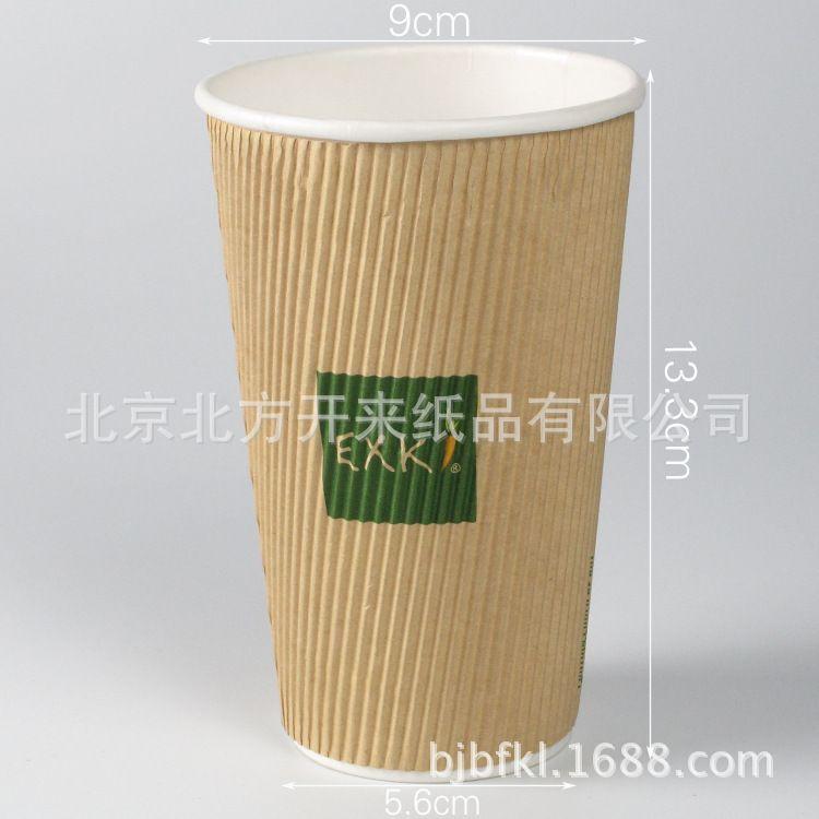 开来厂家批发定做16盎司防烫手牛皮灰色一次性瓦楞双层纸杯500ml