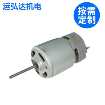 厂家供应YHD775电机 直流风扇电机 玩具电动工具马达