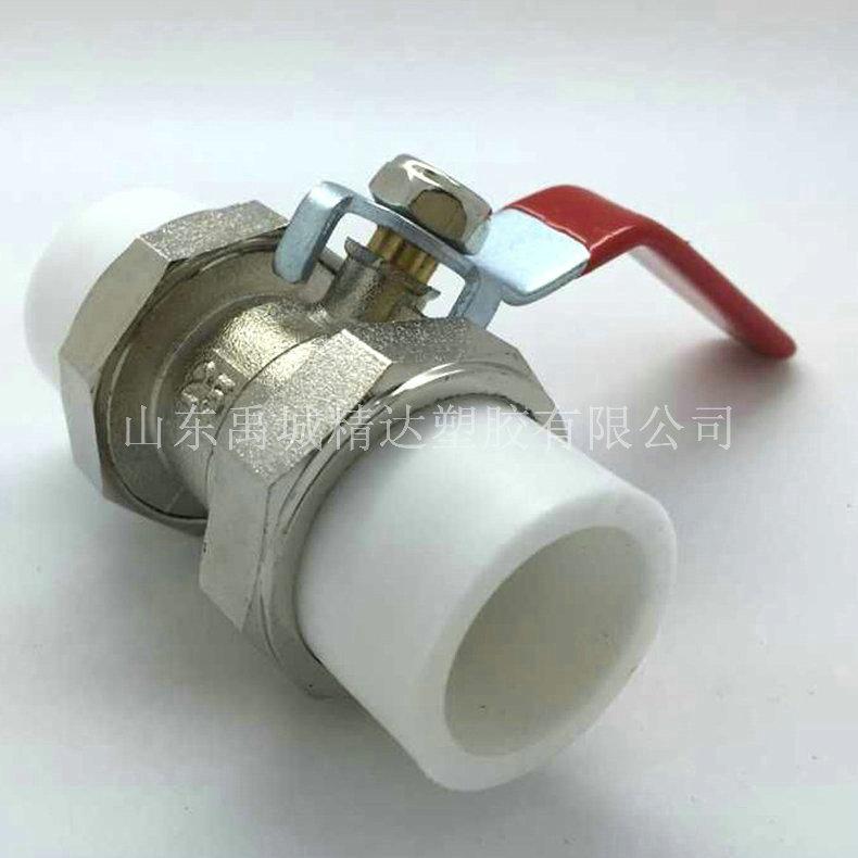 冷热PPR管材管件厂家 高压冷热PPR管材管件 欢迎订购