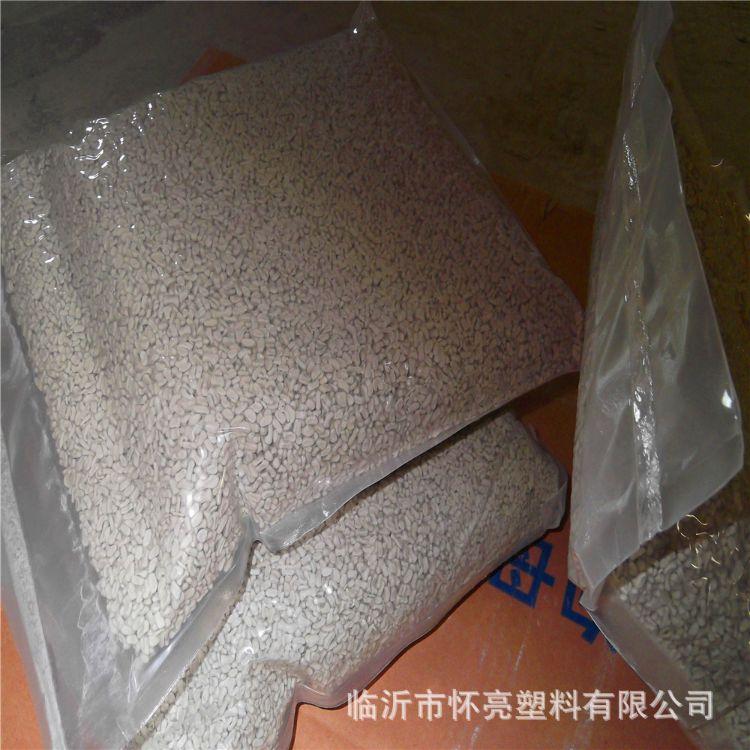 塑料消泡剂 PP PE塑料消泡剂