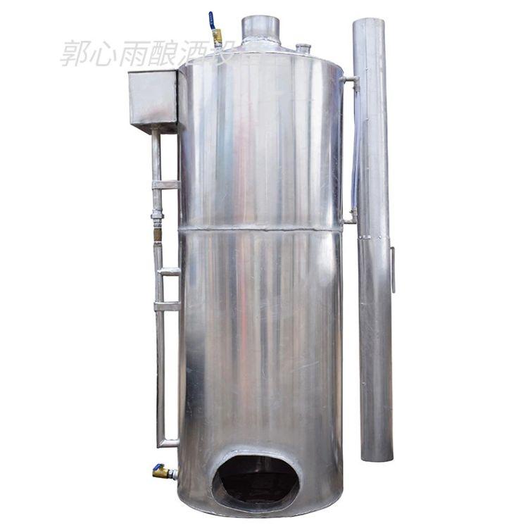 厂家直销 全套铝材酿酒设备 铝材酿酒设备 白酒生产酿酒设备