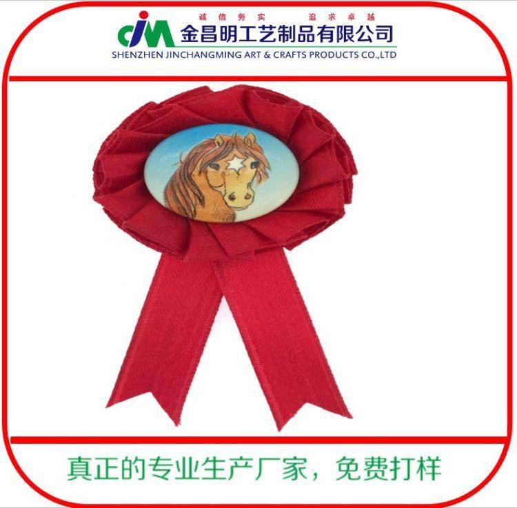 定制 优质马口铁胸章 胸针 缎带胸花 生日派对胸章 周年庆礼品