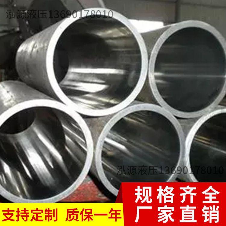 生产珩磨管 精密液压油缸缸筒管 油缸无缝钢管现货销售