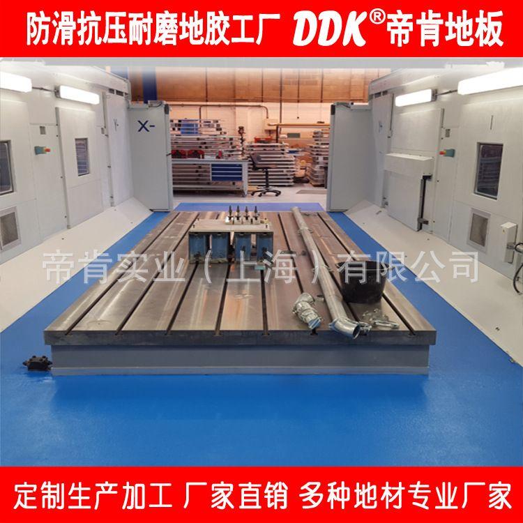【PVC铜钱纹可拼接地垫】工业耐磨加厚垫帝肯厂家型号1042 DDK