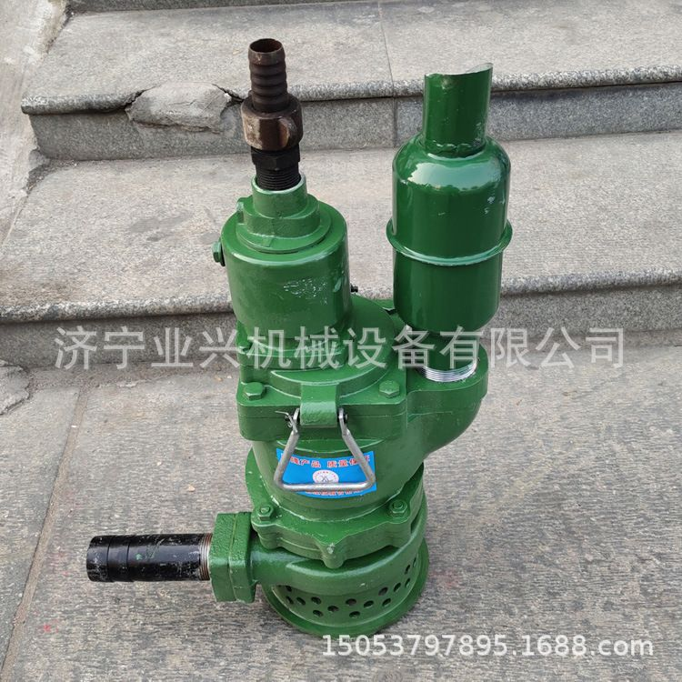 涡轮式风动潜水泵矿用船用 气动排沙排污潜水泵污水泵FQW30-70