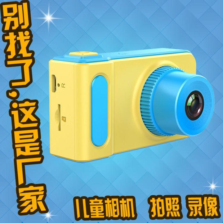 儿童相机 数码相机运动 儿童卡通相机送礼玩具小孩单反相机摄像机