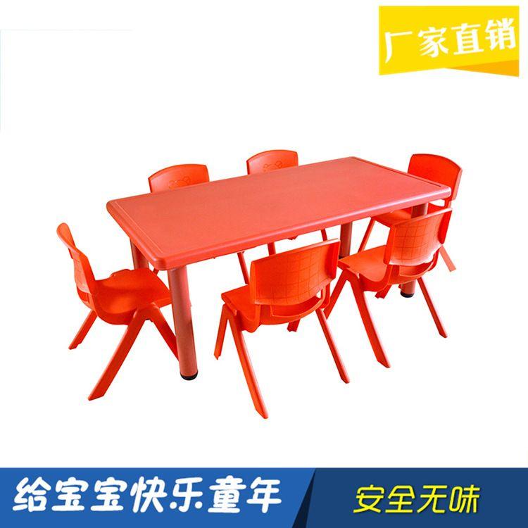 厂家批发 幼儿园彩色教学长桌 幼儿园塑料桌椅 儿童幼儿园光面桌