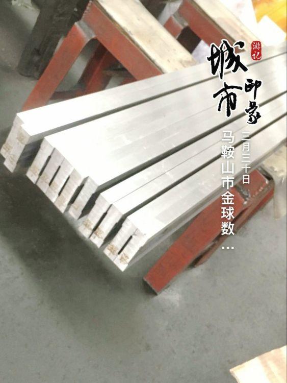 经销批发 镀锌板剪板机刀片 高硬度剪板机刀片 四刃剪板机刀片