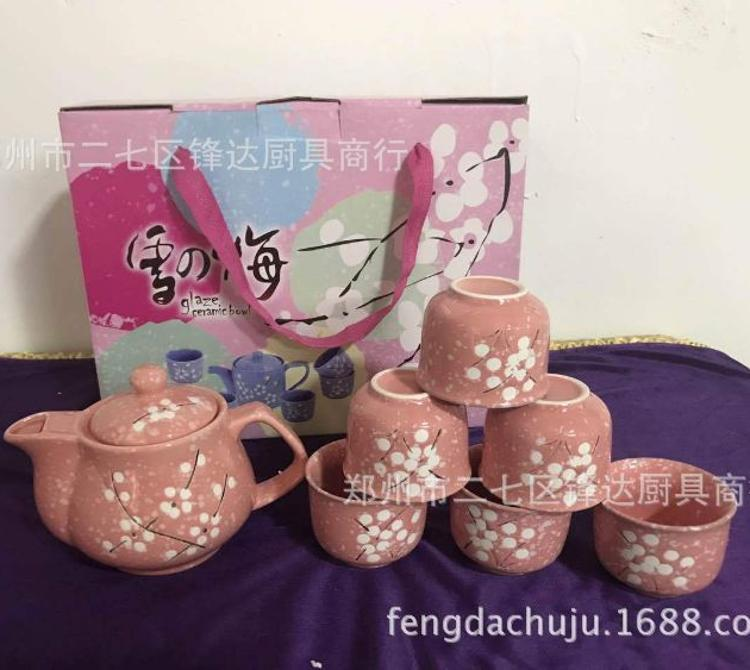 陶瓷茶具套装 茶具五件套 梅花茶具 手绘茶具 陶瓷礼品