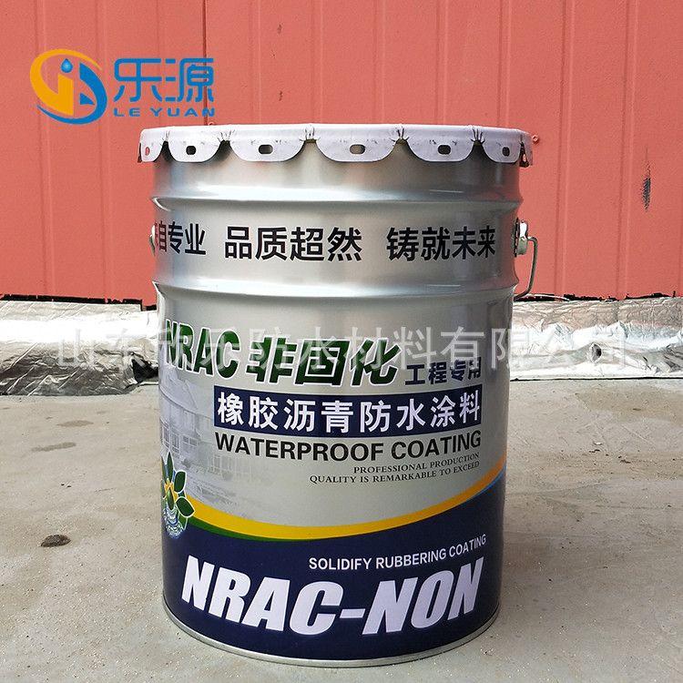非固化橡胶沥青防水涂料 自愈性内外墙楼顶高弹橡胶沥青防水涂料