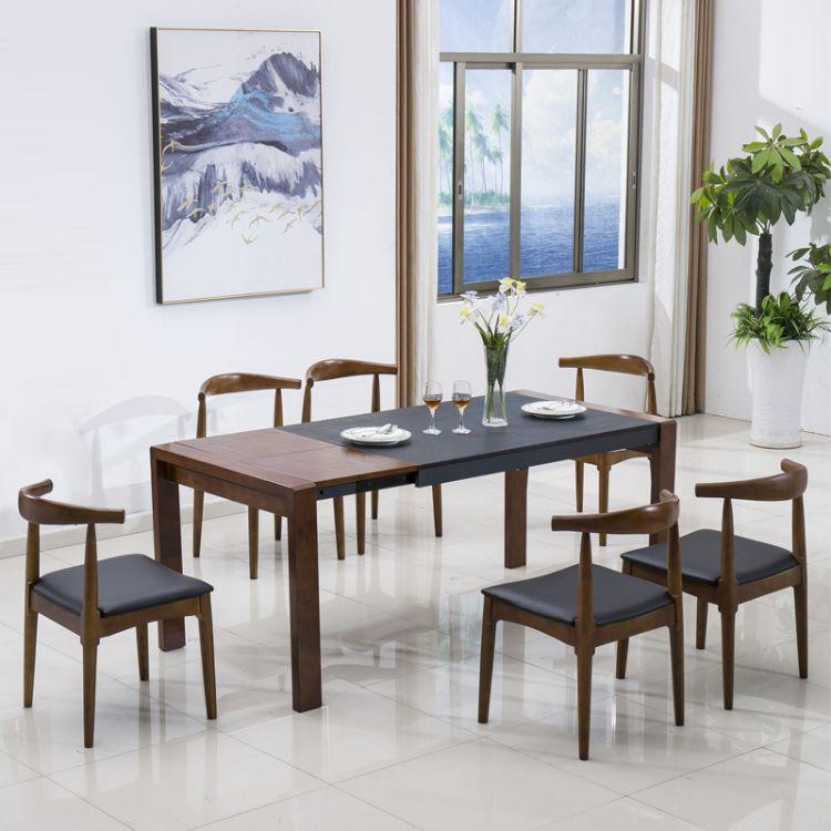 北欧实木餐桌椅客厅书房会客洽谈可伸缩餐椅 直销家居餐桌餐椅