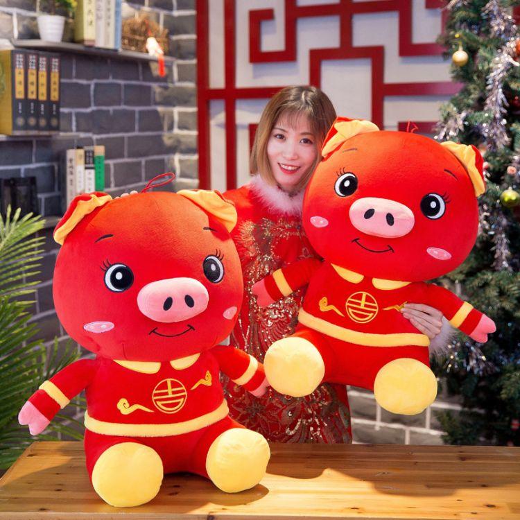 厂家直销2019年猪年吉祥物吉吉猪玩具毛绒玩具吉祥猪公司年会礼物