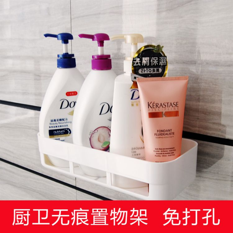免打孔浴室置物架魔力粘性吸盘置物架卫生间厨房收纳架批发