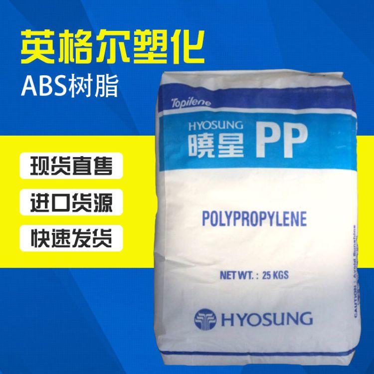 PP 韩国晓星 R301  透明吹塑级pp 中空吹瓶PP 耐高温聚丙烯塑料