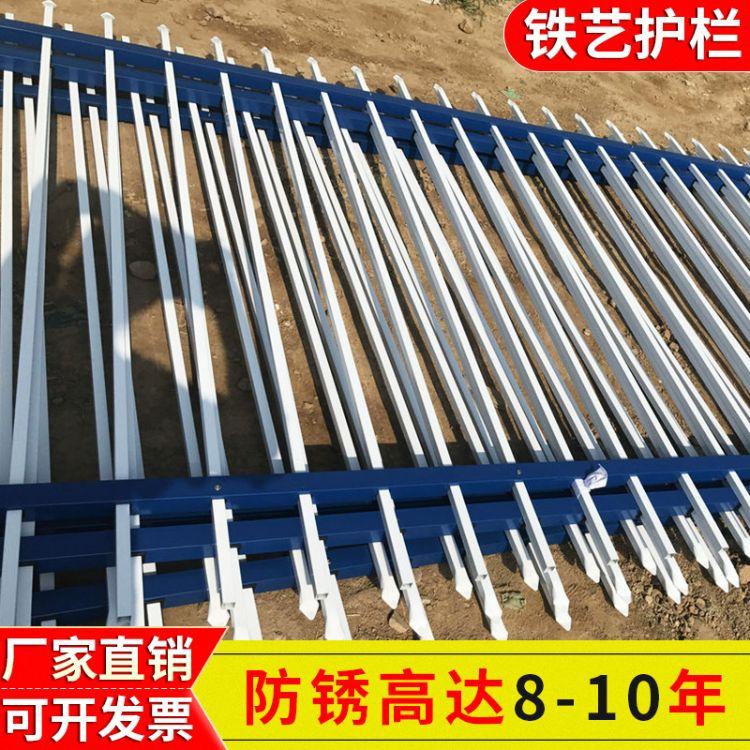 厂家直销铁艺护栏养殖护栏网 隔离网护栏网 建筑安全防护网建筑网