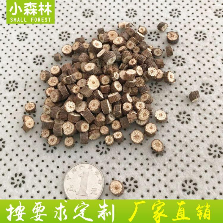 树枝小木粒片 杂木木点 木艺品diy手工制品 创意摆件材料 可定制