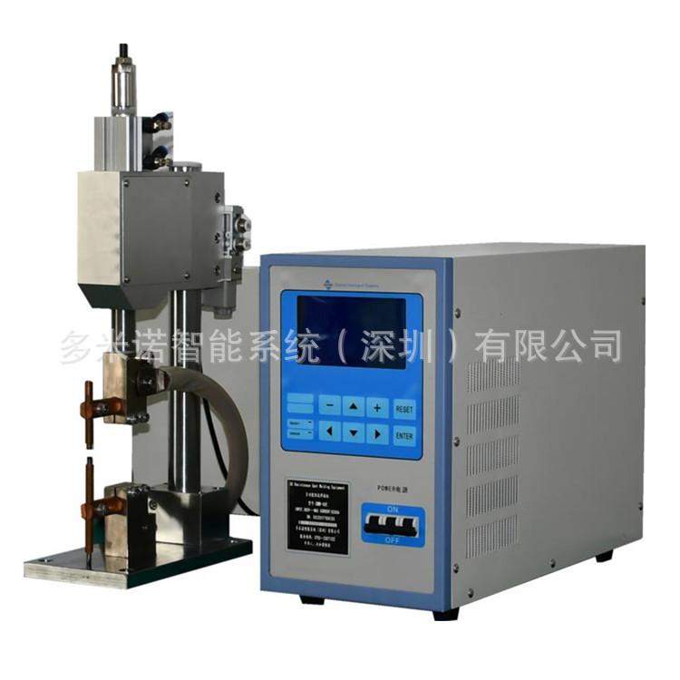 FPC压焊 电路板焊接热压焊机 电容器引线引脚专用焊接中频碰焊机