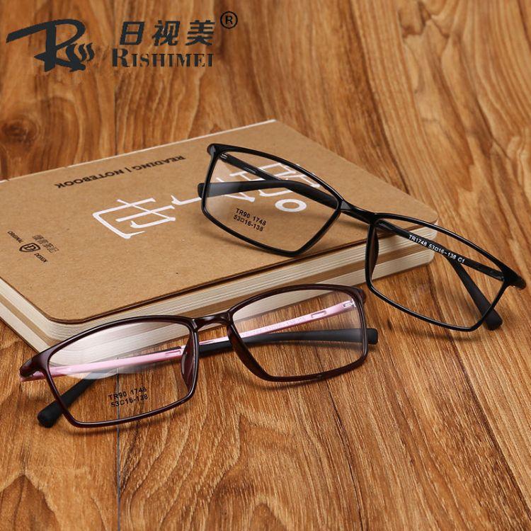 近视眼镜框女眼镜架男款全框TR90韩版复古黑框圆框配眼睛框潮超轻