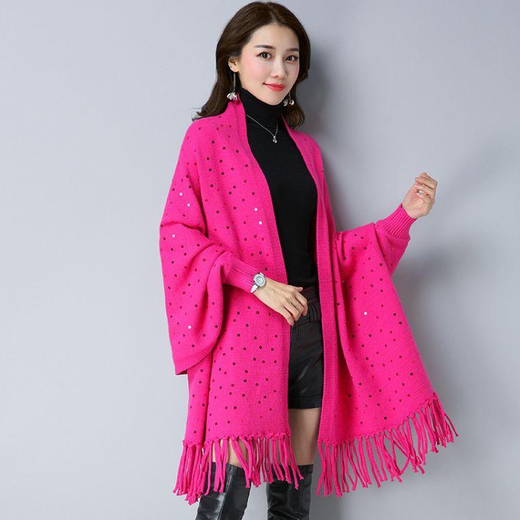 秋季新款女士大牌披肩斗篷韩版时尚亮片针织衫流苏女装气质蝙蝠衫
