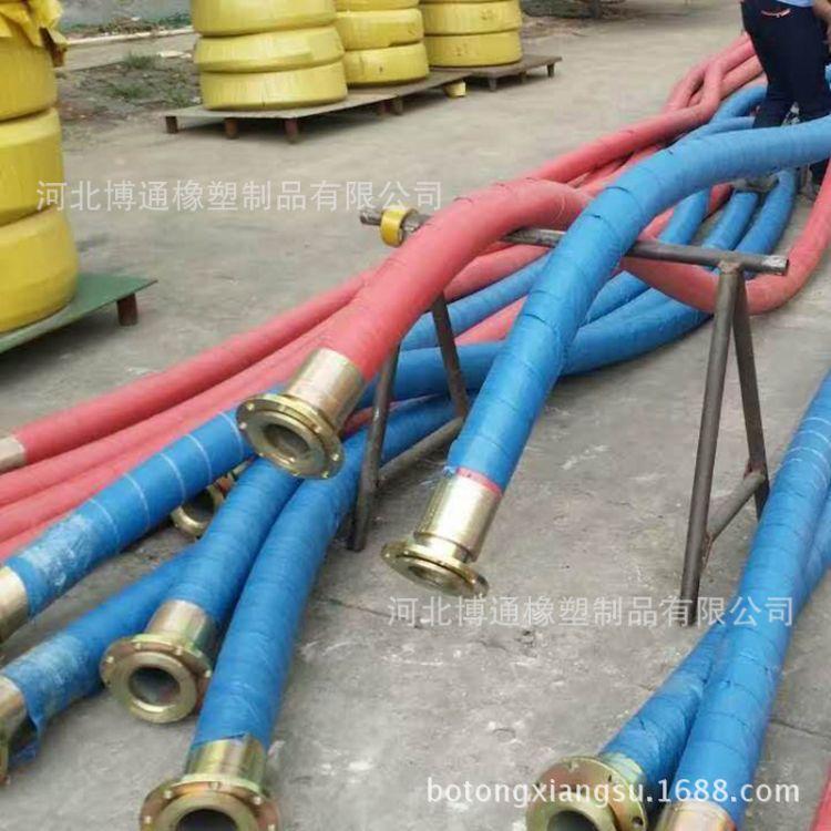 厂家直销大口径排水胶管 吸排水大口径高压胶管 法兰式大口径胶管