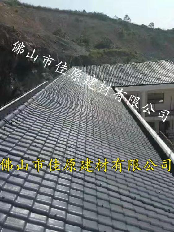 合成树脂瓦仿古合成树脂瓦 树脂屋面瓦 仿古屋顶瓦 佳原建材直销