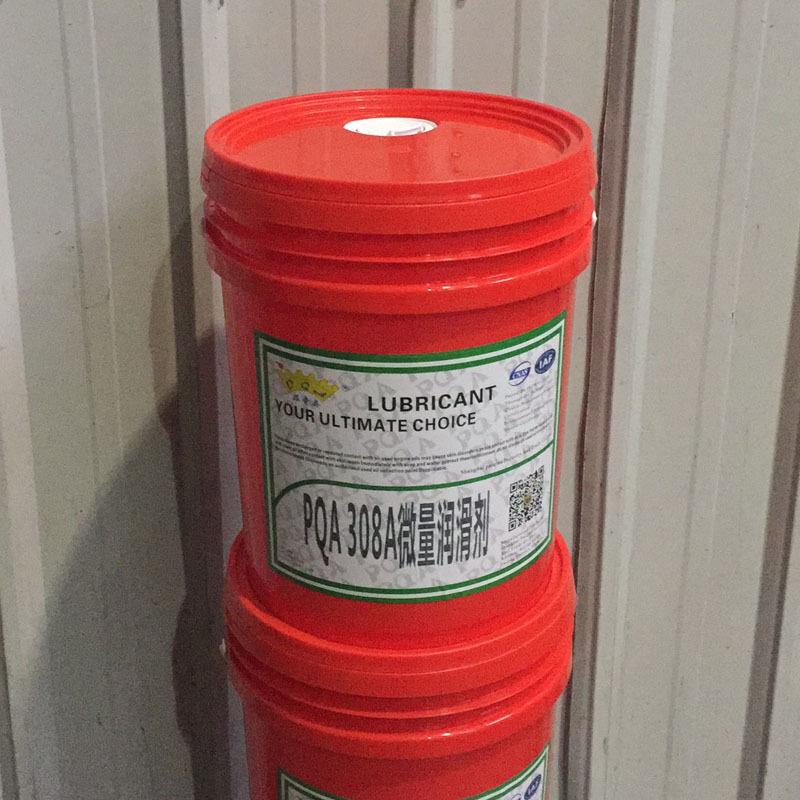 PQA 308A微量润滑剂 派奇奥润滑油308A润滑剂