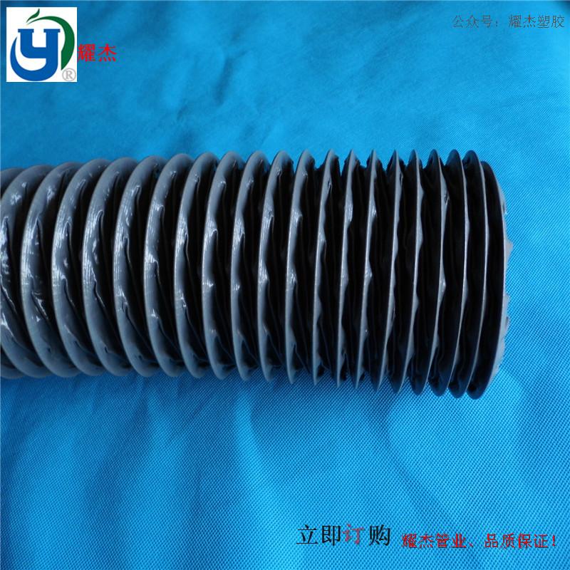 供应钢丝骨架尼龙布伸缩管、出风管、排风通风管、尼龙布软管