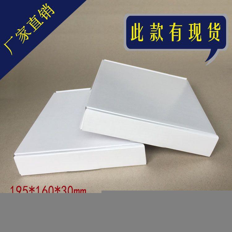 廠家批發現貨瓦楞紙白卡紙白盒 長方形白色服飾五金相框包裝盒
