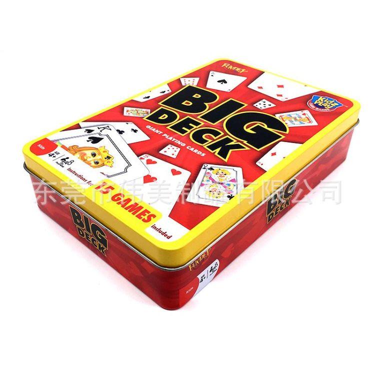 马口铁游戏卡片铁盒 骰子包装铁盒 游戏扑克牌套装盒 卡片铁盒