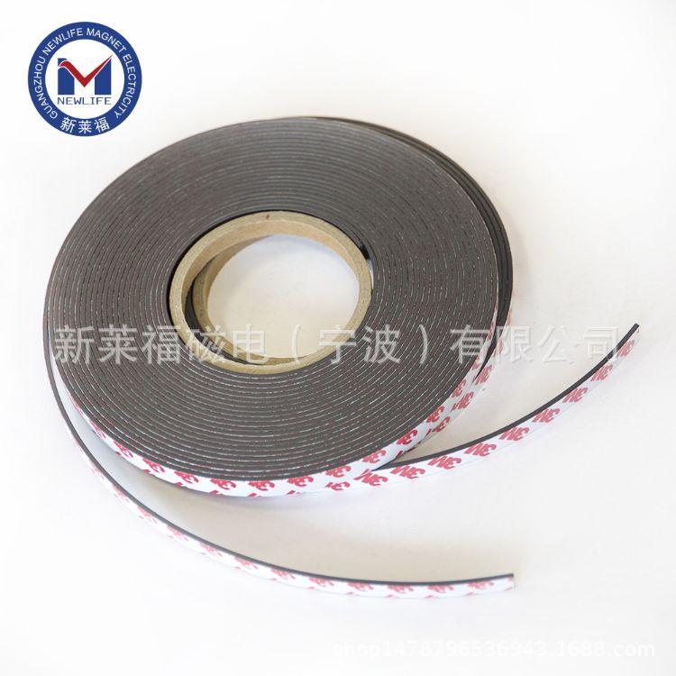 3M胶磁条 挤出磁条 门封磁条 纱窗磁条 广告磁条