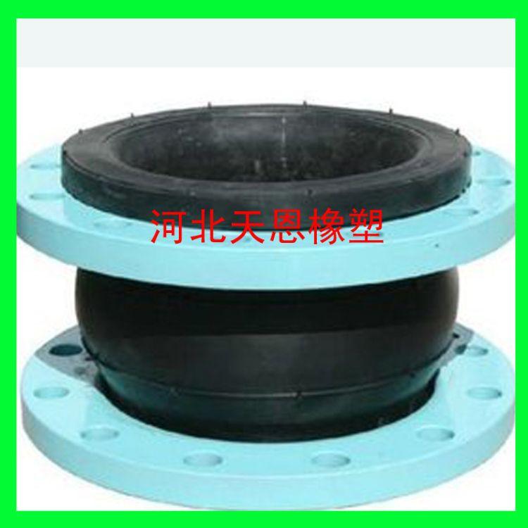 厂家直销 耐温 耐油耐腐蚀JGD单球体橡胶软连接 软接头 可定制