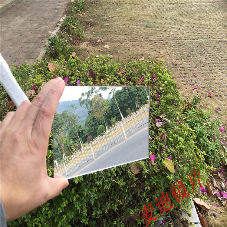 有机玻璃亚克力镜片 广东亚克力镜片