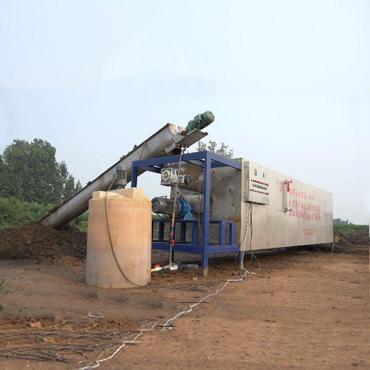 鸡粪猪粪烘干设备 养殖粪便处理设备 农业废弃物资源化利用设备