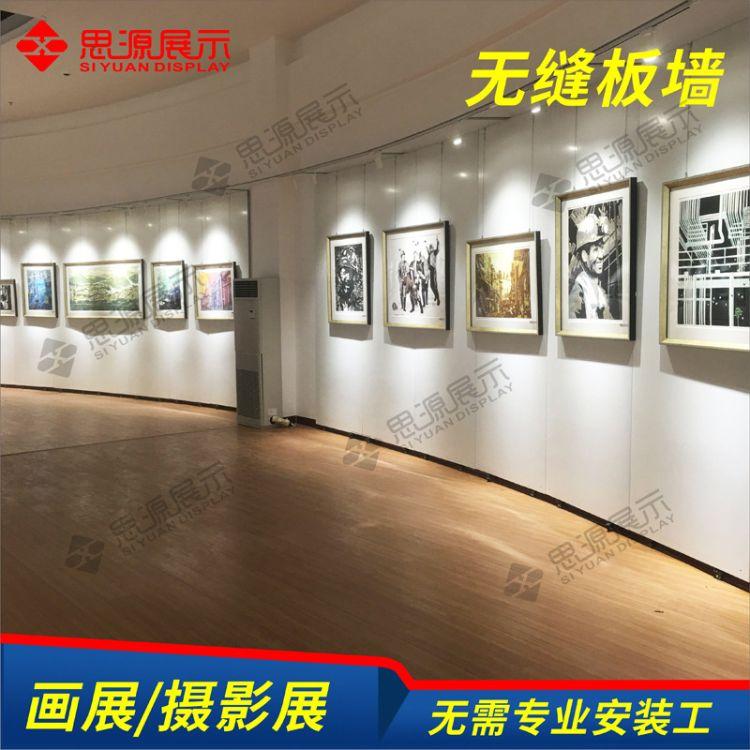 工厂直销书画院画展展墙 艺术馆P40无缝展示板墙 纪念馆照片展墙