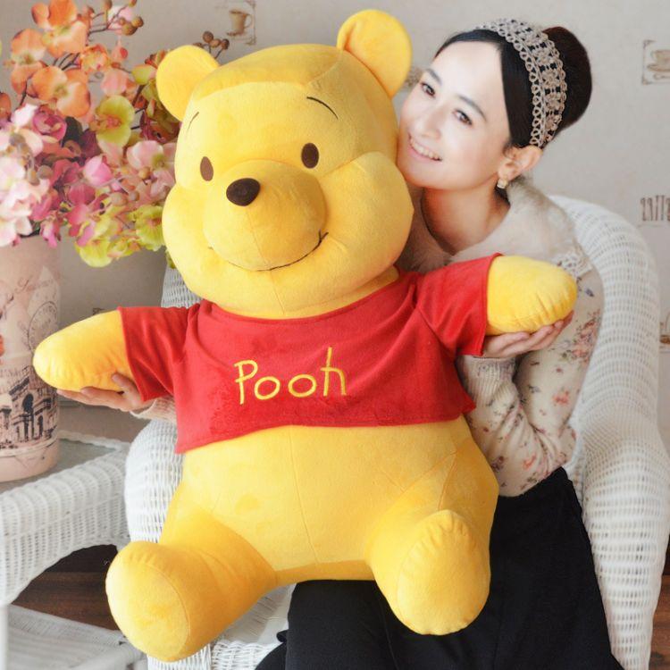 维尼熊可爱毛绒玩具公仔玩偶 抓机娃娃抱枕儿童生日礼物泰迪熊