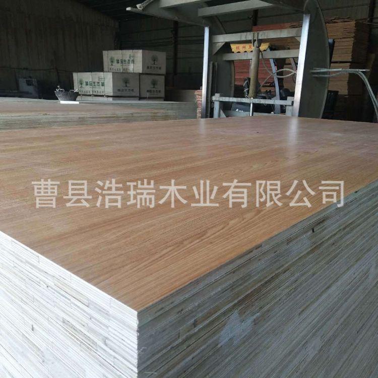 厂家直销生态板工装用生态板定制家具生态板