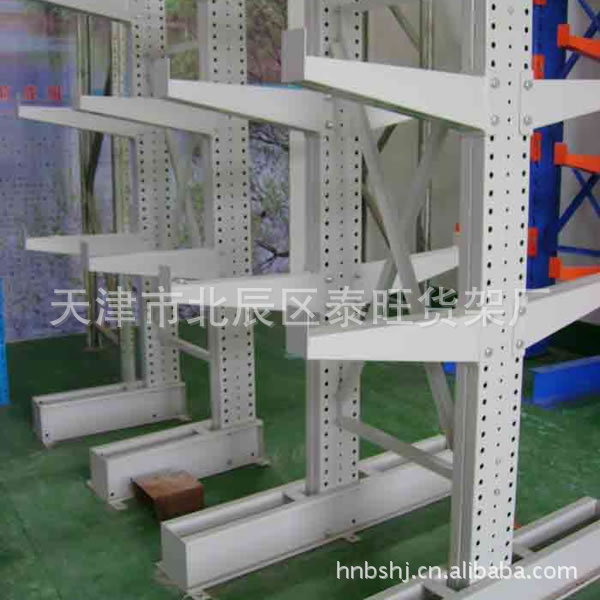供应重量型悬臂式仓储货架承重货架重型仓库货架大型货架重型托臂