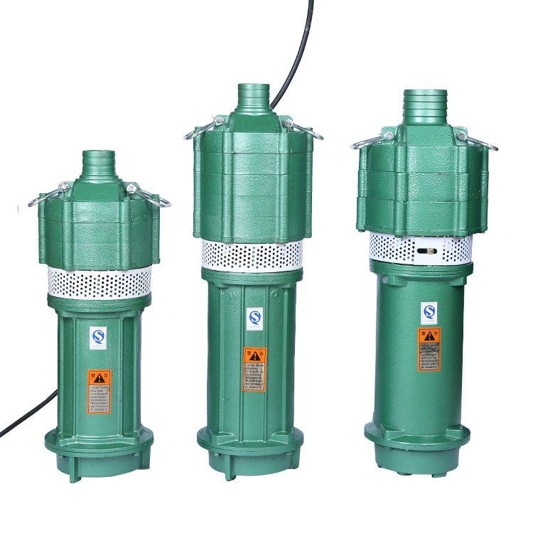 水泵 QD型优质油浸式 小型多级潜水电泵 井用潜水泵 农田灌溉泵