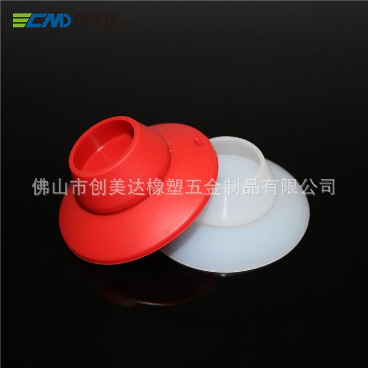 厂家加工定制 各种形状承重真空挂钩吸盘 橡胶吸盘 颜色自定