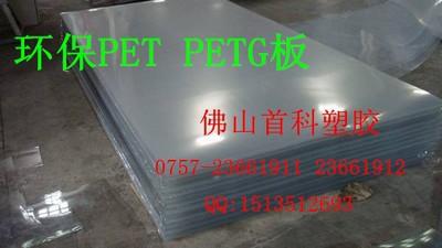 进口 PET板材 PET棒材 PBT板材 PBT棒材 PETP板OET棒