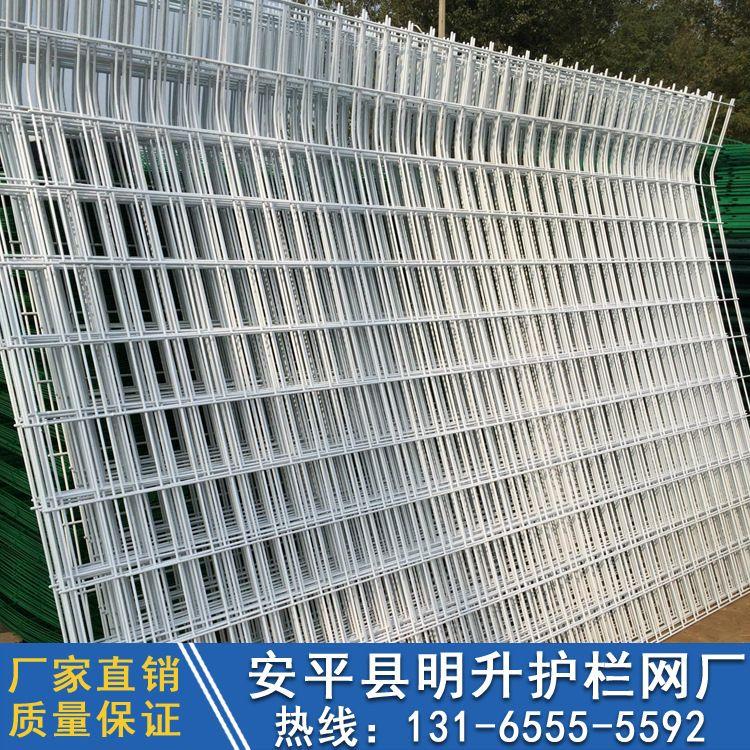 【铁丝网】厂家供应白色双边护栏网 批发公园喷漆护栏隔离铁丝网