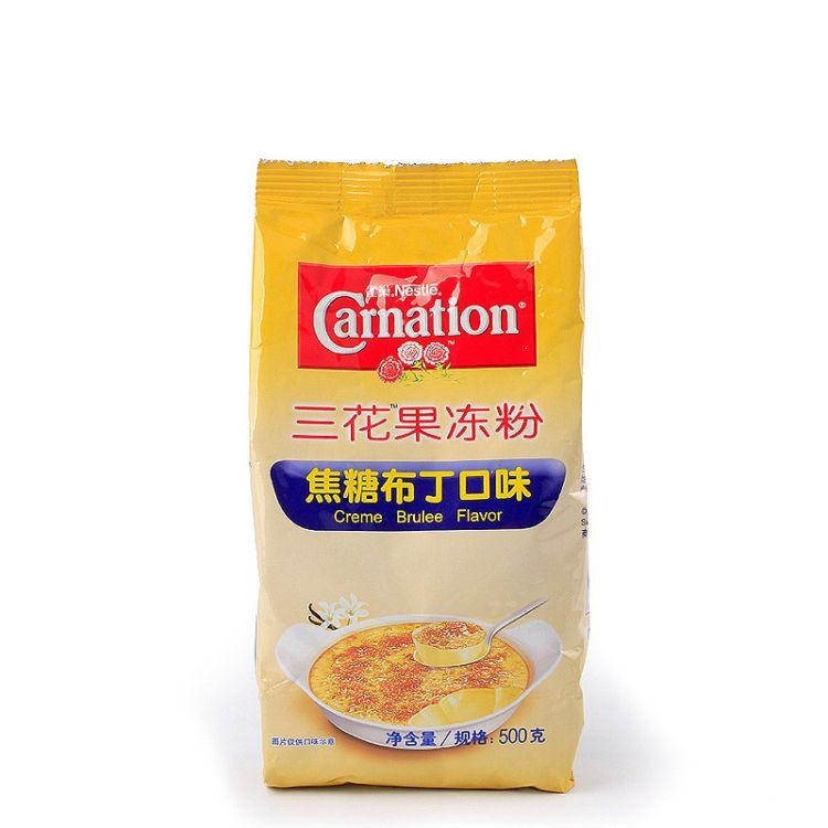 雀巢三花果冻粉焦糖布丁口味500g克布丁粉原厂袋装烘焙原料