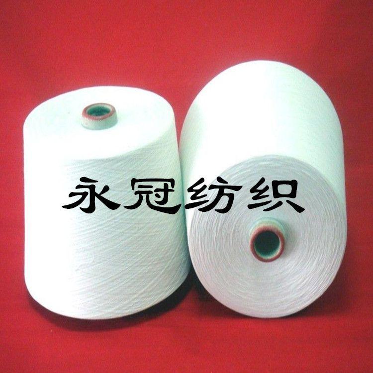 高配纯棉纱8支机织用纱 C8S喷气用纱