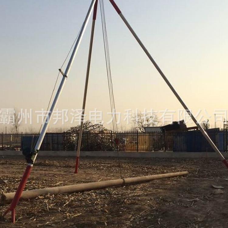 邦泽本厂生产立杆机-三角式立杆机-铝镁合金立杆机LGT-15/18