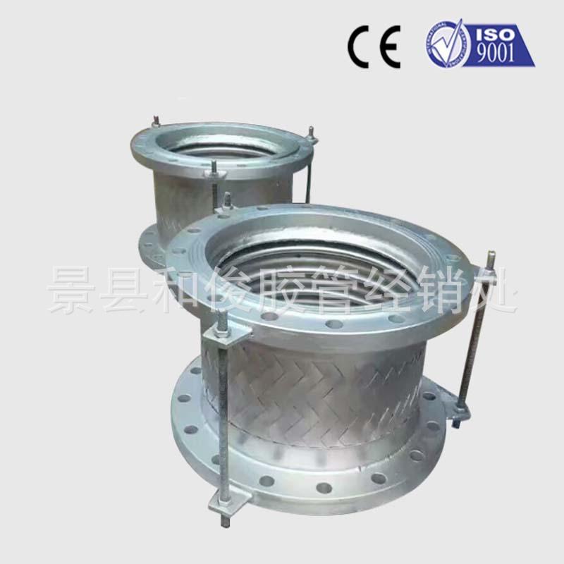 专业生产大口径金属软管 dn400不锈钢金属软管 DN500金属软管