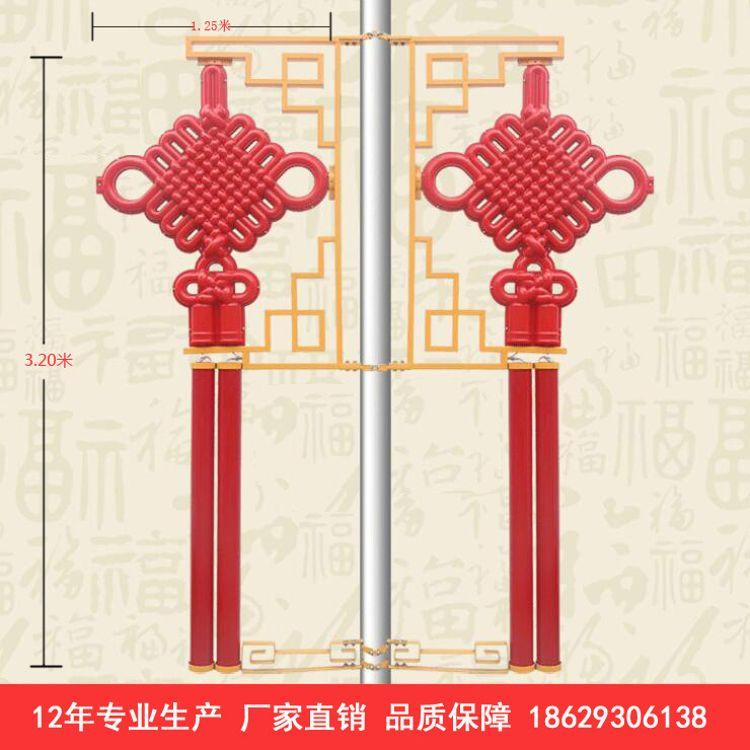 3.2米大型中国结灯路灯杆中国结亚克力中国结户外亮化中国结